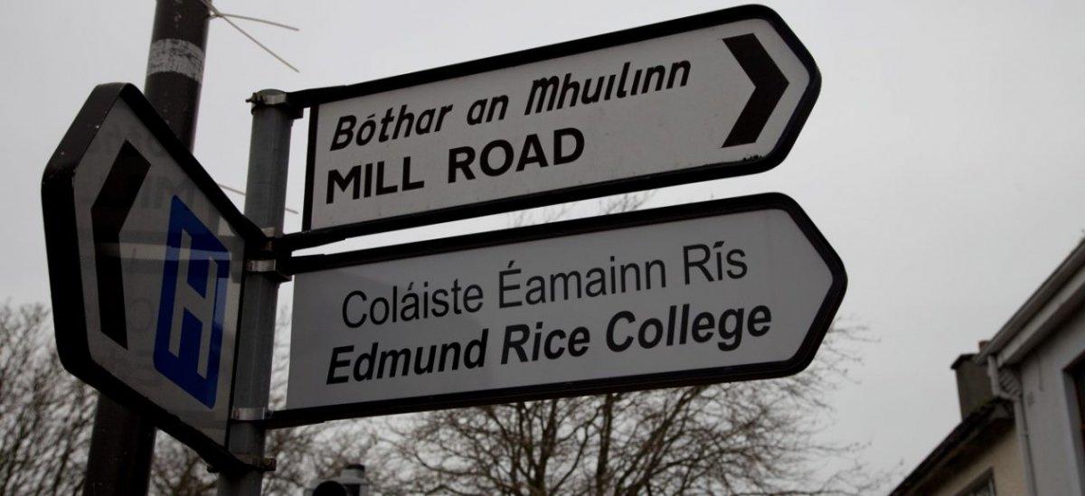 Edmund Rice College Open Day